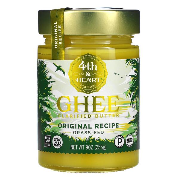 Ghee Clarified Butter, Grass-Fed, Original Recipe, 9 oz (255 g)