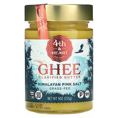 4th & Heart, 酥油澄清黃油、草飼、喜馬拉雅粉鹽,9 盎司(225 克)