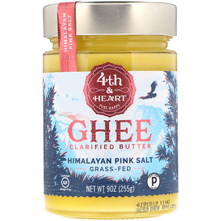 4th & Heart, Ghee Clarified Butter, Grass-Fed, Himalayan Pink Salt, 9 oz (225 g)