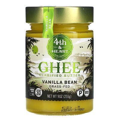 Купить 4th & Heart Ghee Butter, Grass-Fed, Vanilla Bean, 9 oz (225 g)