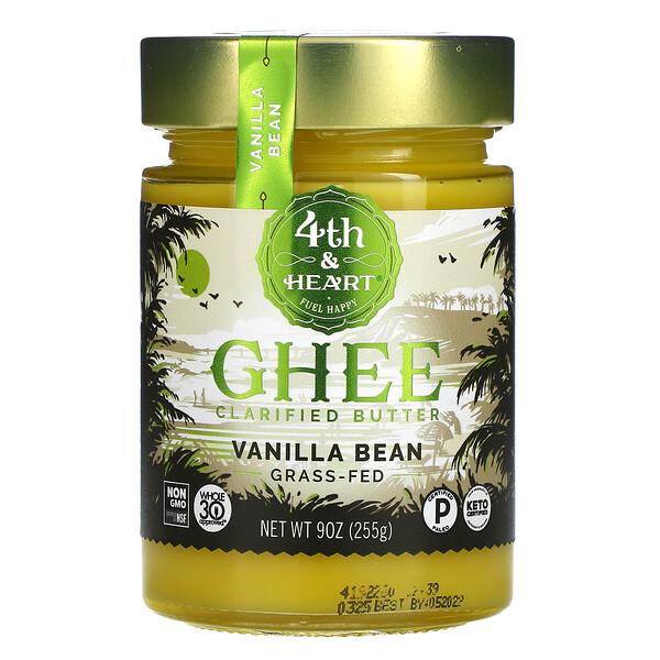 Ghee Clarified Butter, Grass-Fed, Vanilla Bean, 9 oz (225 g)