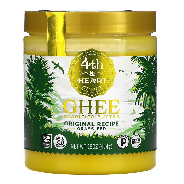 4th & Heart, очищенное масло гхи, оригинальный рецепт, 454г (16унций)