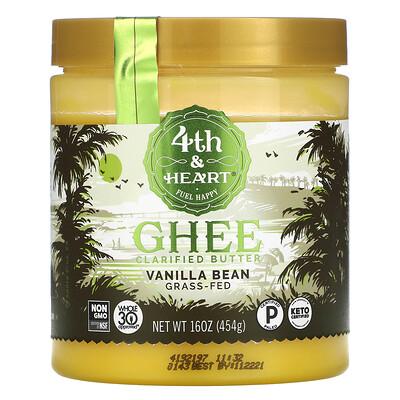 4th & Heart Ghee Clarified Butter, Grass-Fed, Vanilla Bean, 16 oz (454 g)