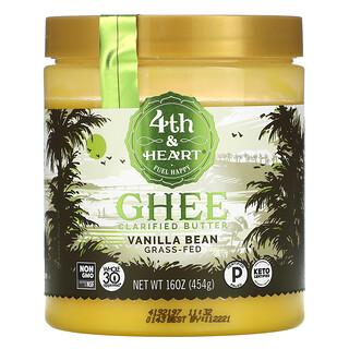4th & Heart, Ghee Clarified Butter, Grass-Fed, Vanilla Bean, 16 oz (454 g)
