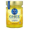 4th & Heart, Ghee Clarified Butter, Turmeric, 9 oz (255 g)