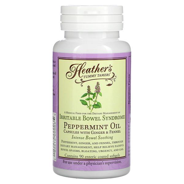 ペッパーミントオイル、重症の腸症候群、腸溶性ソフトゲル90個