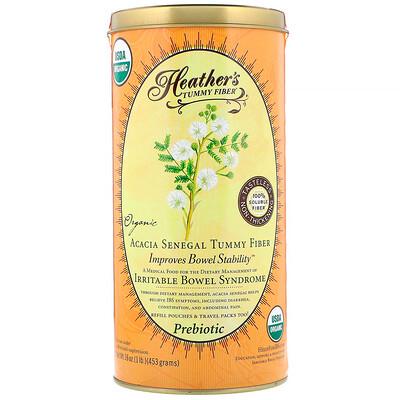 Heather's Tummy Care Tummy Fiber, растворимая клетчатка органической сенегальской акации, 453г (16унций)