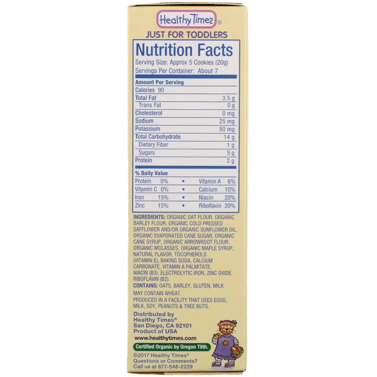 Organic, Arrowroot Cookies, Maple, 5 oz