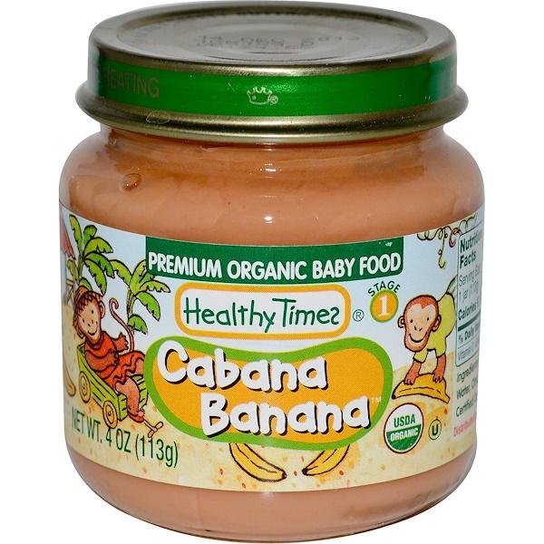 Healthy Times, Premium Organic Baby Food, Cabana Banana, Stage 1, 4 oz (113 g) (Discontinued Item)
