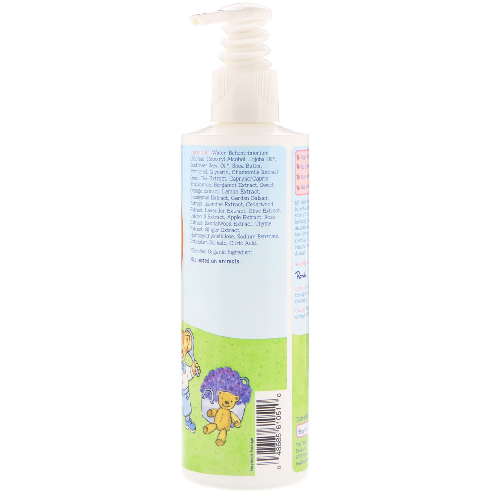 Healthy Times Gentle Baby Conditioner Tear Free 8 Fl Oz 236 Ml Pure Wash 2in1 Freshy 230ml Click To Zoom