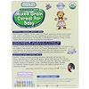 Healthy Times, 赤ちゃんのためのミックス穀物シリアル, 8オンス(227 g)