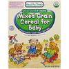 Healthy Times, オーガニック、赤ちゃん用穀物シリアルミックス、8オンス (227 g)