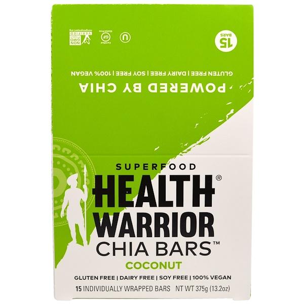 Health Warrior, Inc., Chia Bars, Coconut, 15 Bars, 13.2 oz (375 g)