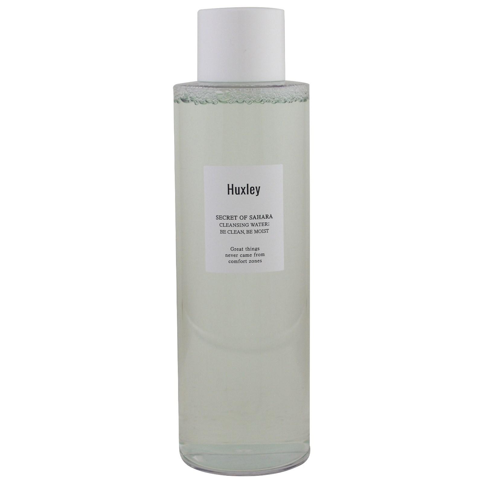 Huxley, Секрет Сахары, вода для снятия макияжа, 200 мл