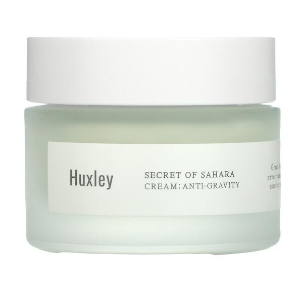 Secret of Sahara, Anti-Gravity Cream, 1.69 fl oz (50 ml)