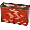Herbal - Vedic, Chandrika, Sandal Soap, 1 Bar, (75 g)
