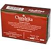 Chandrika Soap, Сандаловое мыло Chandrika, 1 кусок (75 г)