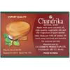 Chandrika Soap, Chandrika Sandal Bar Soap, 75 g