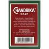 Chandrika Soap, Chandrika, Ayurvedic Bar Soap, 2.64 oz (75 g)