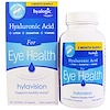 Hyalogic LLC, Hylavision, ácido hialurónico, 120 cápsulas
