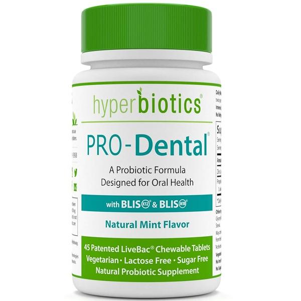 Hyperbiotics, PRO-Dental、天然ミントフレーバー、チュアブルタブレット45 錠