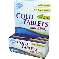 Таблетки от простуды с цинком, 50 таблеток - фото