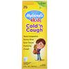 Hyland's, 子供用 風邪薬&咳止め(4 Kids Cold 'n Cough Nighttime)、日中用、2~12歳、4 fl oz (118 ml)