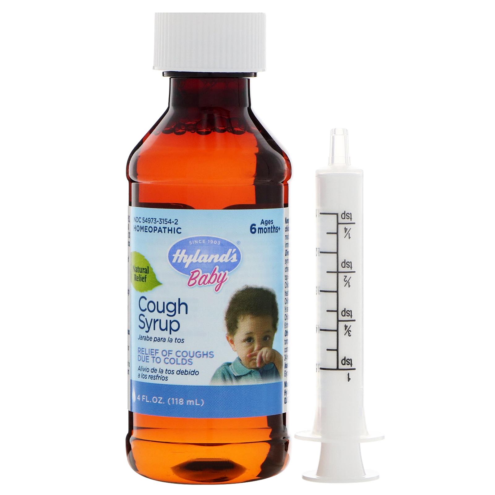 Hyland S Baby Cough Syrup 4 Fl Oz 118 Ml Iherb