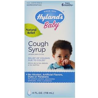 Hyland's, Baby, Cough Syrup, 4 fl oz (118 ml)