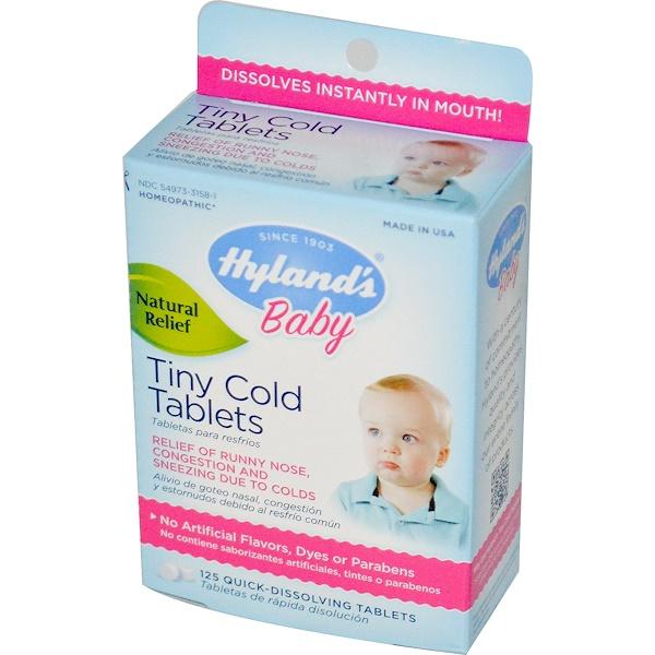 Hyland's, ベビー, タイニー・コールド・タブレット, 素早く溶ける錠剤 125錠