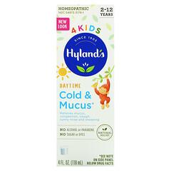 Hyland's, 4 兒童,著涼和多痰,白天,2-12 歲,4 液量盎司(118 毫升)