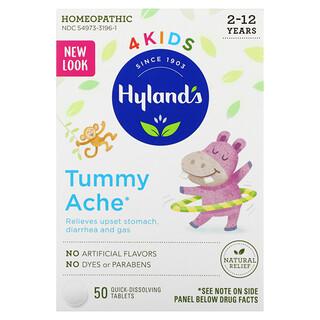 Hyland's, 4Kids, Tummy Ache, Ages 2-12, 50 Quick-Dissolving Tablets