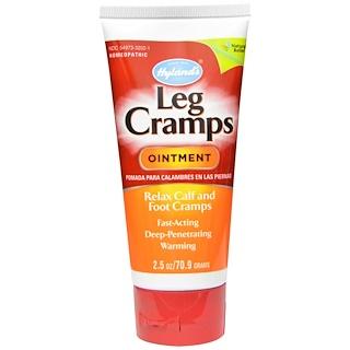 Hyland's, Leg Cramps Ointment, 2.5 oz (70.9 g)