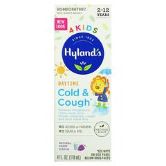 Hyland's, 4 Kids,着涼和咳嗽,白天,2-12 歲,天然葡萄味,4 液量盎司(118 毫升)