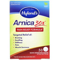 Hyland's, Arnica 30X,50片快速溶解片