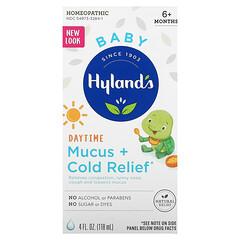 Hyland's, 嬰兒,分泌粘液+著涼緩解,日間,6 個月+,4 液體盎司(118 毫升)