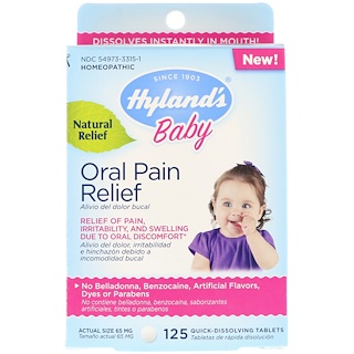Hyland's, Bébé, Soulagement de la douleur buccale, 125 comprimés à dissolution rapide