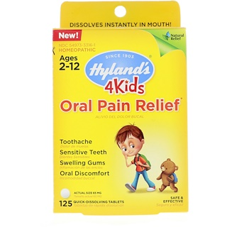 Hyland's, 4 Kids, Oral Pain Relief, Ages 2-12, 125 Tablets