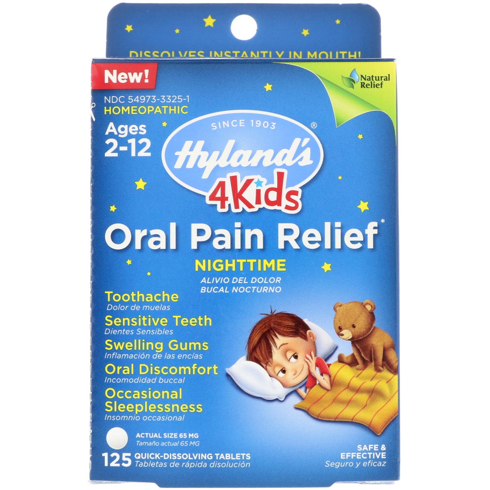 Hyland S للأطفال مسكن لآلام الفم موعد النوم الأعمار 2 12 125 قرصا Iherb