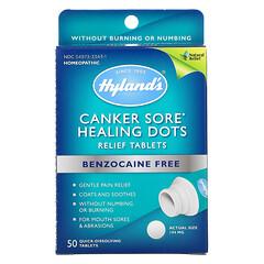 Hyland's, 口腔潰瘍癒合點緩解片,50 片即溶片