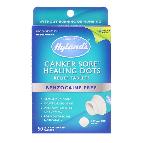 Hyland's, Успокаивающие исцеляющие таблетки против язвенного стоматита, 50 быстрорастворимых таблеток