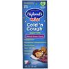 Hyland's, 4 Kids, Cold 'n Cough Nighttime, Ages 2-12, Natural Grape Flavor, 4 fl oz (118 ml)