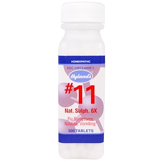 Hyland's, #11 硫酸ナトリウム、 6X、500錠