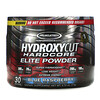 Hydroxycut, Hardcore, Elite Powder, Blue Raspberry, 2.72 oz (77 g)