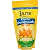 Ian's Natural Foods, Panko Breadcrumbs, Italian Style, 9 oz (255 g) (Discontinued Item)