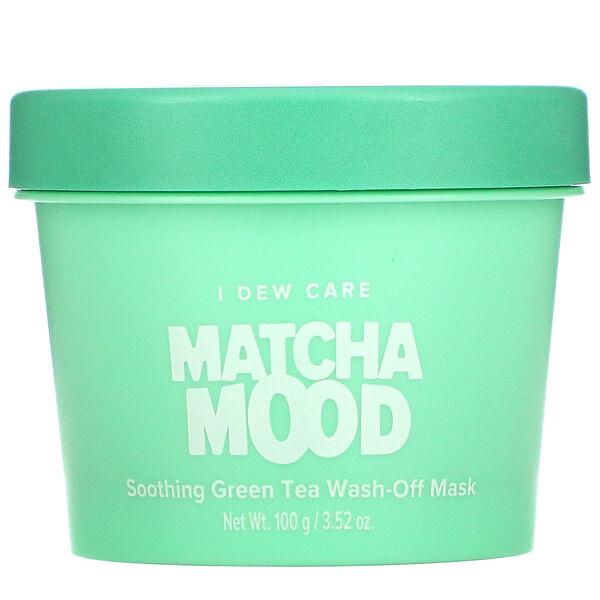 Matcha Mood, Soothing Green Tea Wash-Off Beauty Mask,  3.52 oz (100 g)