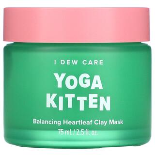 I Dew Care, Yoga Kitten, Balancing Heartleaf Clay Beauty Mask,  2.53 fl oz (75 ml)