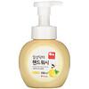 Bubble Hand Wash, Lemon, 250 ml