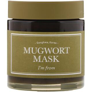 I'm From, Mugwort Beauty Mask, 3.88 fl oz (110 g)