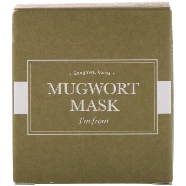 I'm From, Mugwort Mask, 3.88 fl oz (110 g)